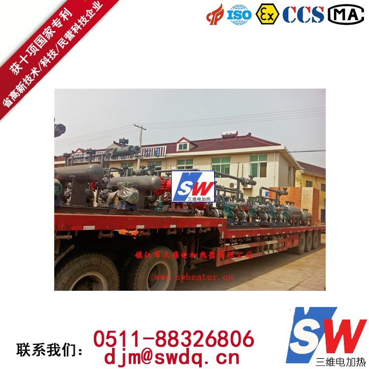 中石化订购的第二批四十套电加热系统