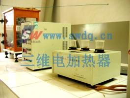 三维电加热器理化室