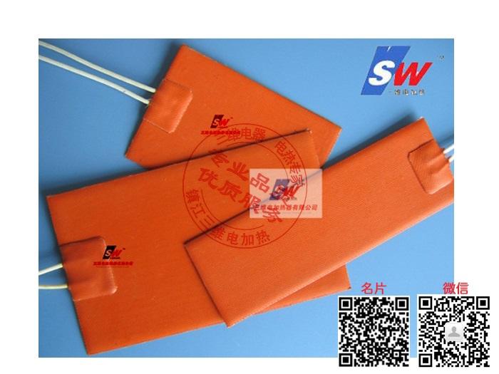 网站首页 >> 油桶电加热器 >> 硅橡胶加热器  swdl-a-b/a为介质,b为